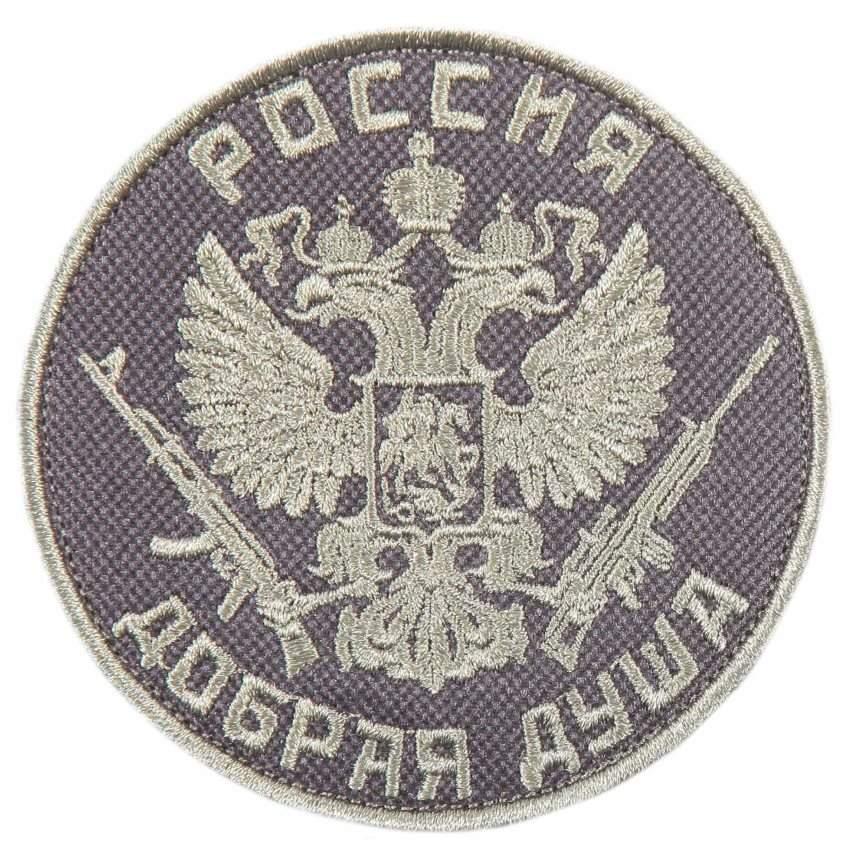 Чем «добрая» Россия лучше «злой» Европы?
