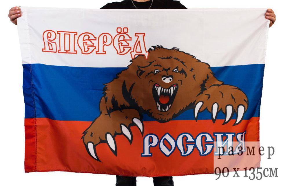Приколы, прикольные картинки с российским флагом